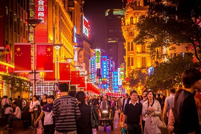 The Great Transition: Demographic Change in China