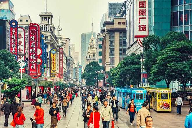 Encouraging Chinese money data