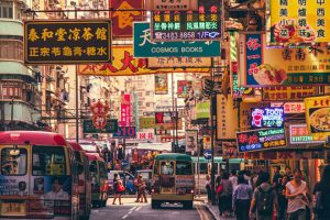 Featured image: Hong Kong Street