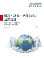 esg-investment-principles-thumbnail-chinese